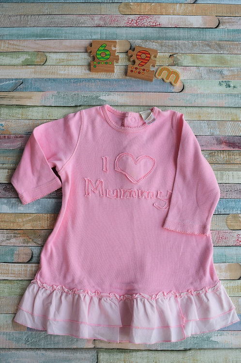 I Love Mummy Top 6-9 Months Old
