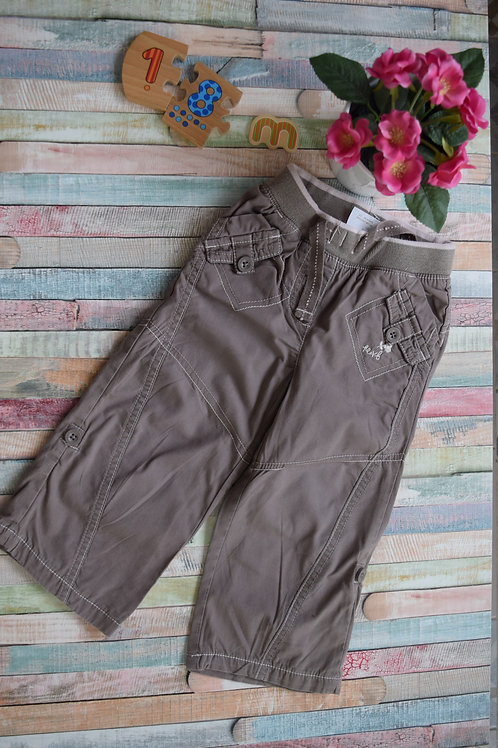 Gorgeous And Very Thick Trousers By Next
