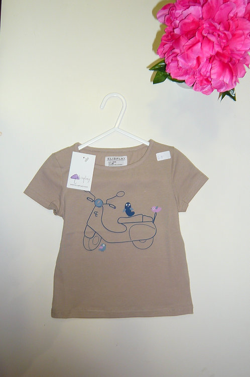 Brown Motorbike T-shirt