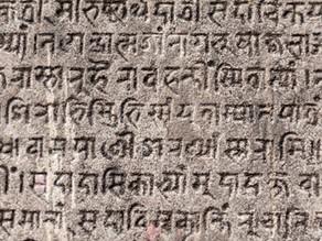 Petit lexique de Sanskrit