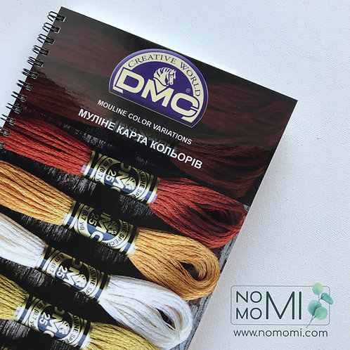 Карта кольорів муліне DMC