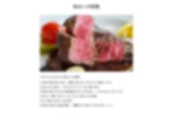 スクリーンショット 2019-05-25 14.48.10.png