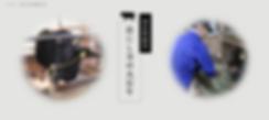 スクリーンショット 2019-05-25 14.58.01.png