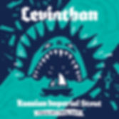 Calgary, Alberta. New Level Brewing Leviathan Russain Imperia Stout Beer