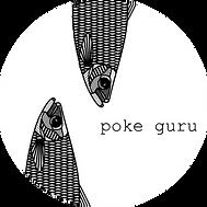 poke-guru-logo.png