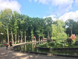 Gorky Central Park.jpg