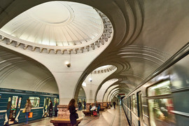 Metro Station - Sokol.jpg