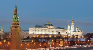 Moscow Kremlin.jpg