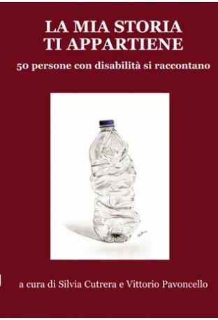 """Copertina del libro: """"La mia storia ti appartiene"""" a cura di Silvia Cutrera e Vittorio Pavoncello ed. Progetto Cultura I Stampa 2014"""