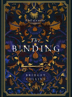 The Binding, by Bridget Collins