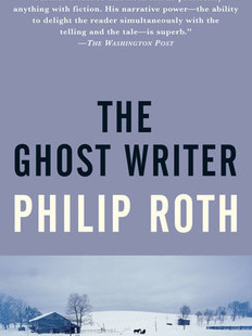 The Ghost Writer, by Philip Roth