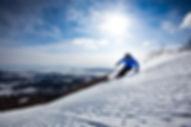 Skier in Blue Mountain