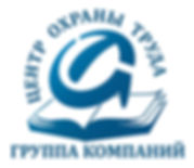 лого труда.jpg