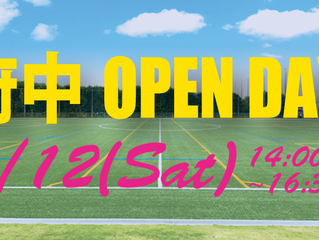 府中 OPEN DAY!
