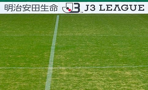 2017Jリーグ -J3リーグ-