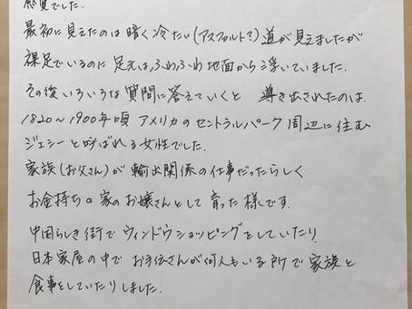 M.I様/50代/女性