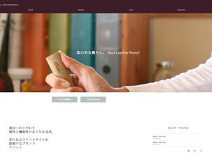 ABALLI Web Shop プレオープンしました。