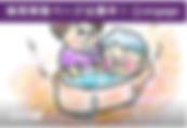 スクリーンショット 2019-05-27 10.13.09.png