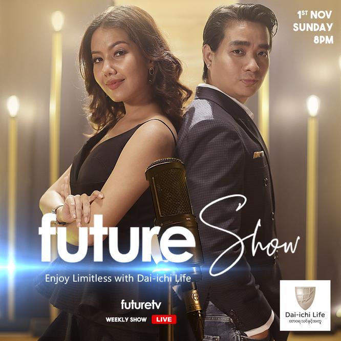 futureshow_epi1_01.png