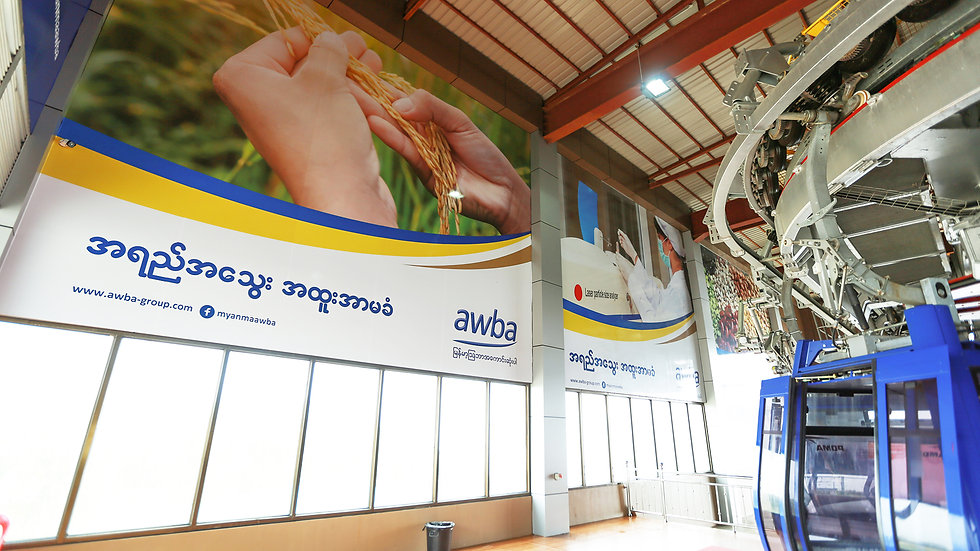 Myanma Awba, Myanmar's first cable car branding project