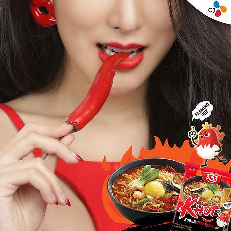 CJ333 Khot Korea Instant Noodle Spicy Key Visual Digital design with Patricia