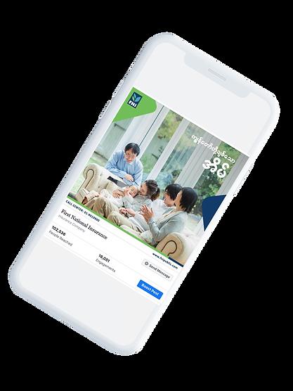 First National Insurance FNI, digital marketing campaign