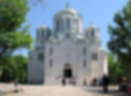 Crkva Sv Đorđa.jpg