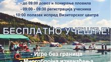 Zlatar Fest 2016