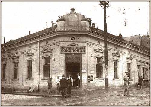 Tavern Sokolovic