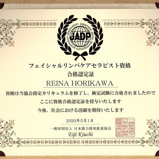 Diploma Reina.jpg