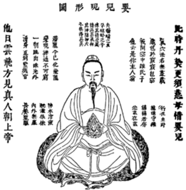 260px-The_Immortal_Soul_of_the_Taoist_Ad