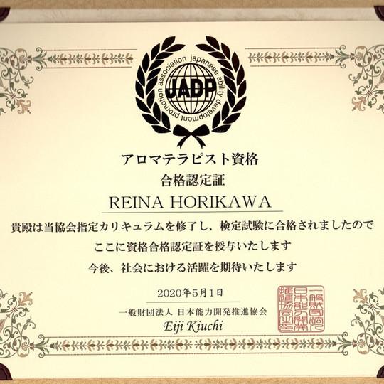 Diploma Reina0002.jpg