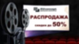 Распродажа hifi hiend акустики колонки домашний кинотеатр  скидки акции