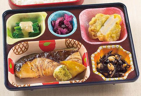 menu_y2.jpg