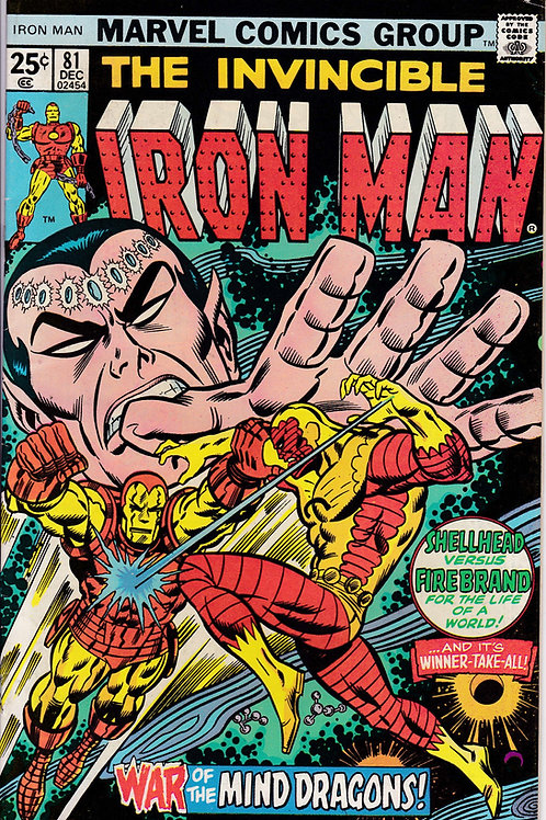 Iron Man 81 Black Lama & Firebrand Appearance