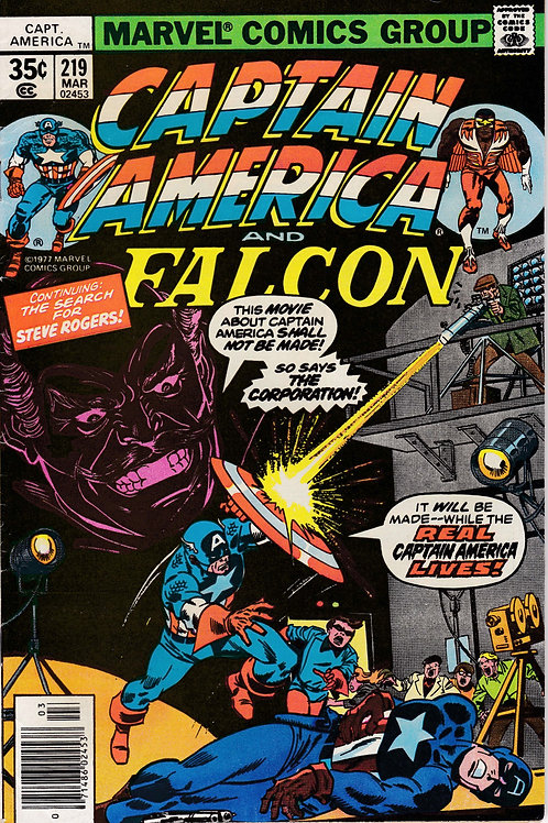 Captain America 219 Sal Buscema Cover