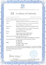 ifreeq quality certification (27).jpg