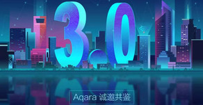 Aqara to Announce Zigbee 3.0 Devices at CBD Trade Fair