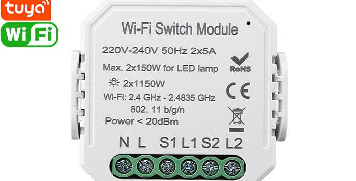 QS-WIFI-S04-2C 2gang Tuya Wi-Fi switch module