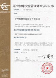 ifreeq quality certification (40).jpg