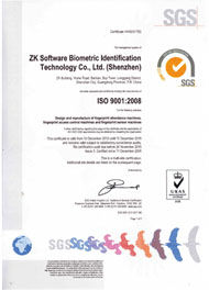 ifreeq quality certification (32).jpg