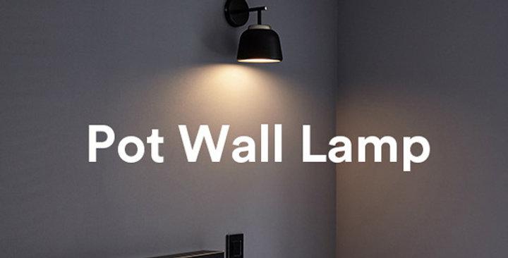 라이마스 포트 벽등 (블랙)