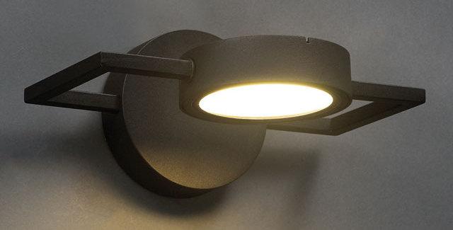 아이언 B/R (흑색) 방수등
