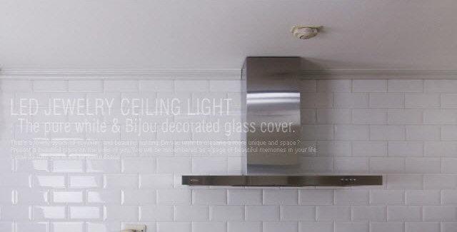 LED 쥬얼리 주방등 50W