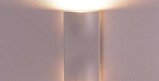 루시 2등 B/R (회색,흑색) 방수등
