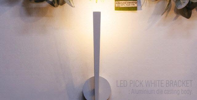 LED 픽 간접벽등 2W(화이트)