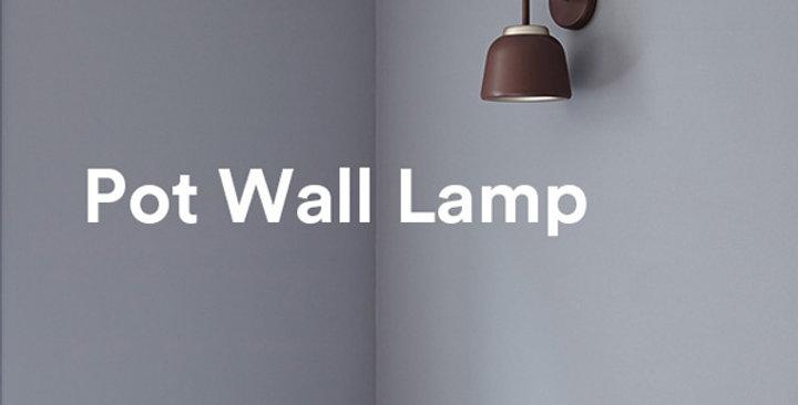 라이마스 포트 벽등 (브라운)