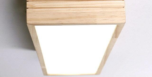 LED 모던 주방등 소 25W