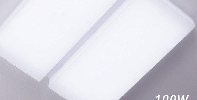LED 크림 거실등 100W