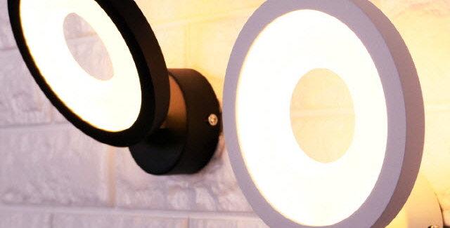 LED 무드 앵글 벽1등 5W(블랙/화이트)